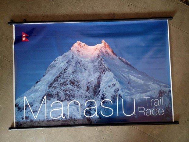 manaslu-airport-banner-floor