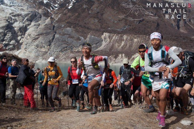 mira rai manaslu trail race start